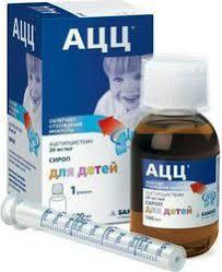 <b>АЦЦ сироп</b>, с колпачком и шприцем, <b>20 мг</b>, 100 <b>мл</b> — купить в ...