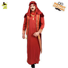 Arab Coat reviews – Online shopping and reviews for Arab Coat on ...