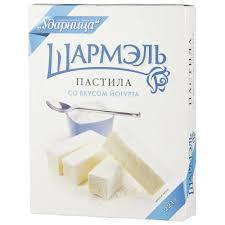 Купить <b>Пастила Шармэль со</b> вкусом йогурта, 221 г. в интернет ...