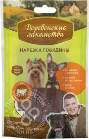 <b>Лакомство для собак Деревенские</b> лакомства Нарезка говядины ...