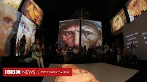 Эксперты: <b>Ван Гог</b> страдал от приступов психоза - BBC News ...