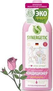 <b>Кондиционер</b>-ополаскиватель для белья Sybergetic Аромамагия ...