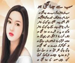 Poetry By Farhat Abbas Shah - muhammad-umar