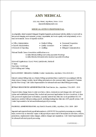 sample resume objective for medical office assistant resume resume sample sample resume resume objective medical assistant