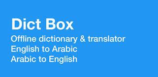 <b>Arabic</b> Dictionary & Translator - Apps on Google Play