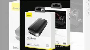 Пусковое <b>устройство Baseus Super</b> Energy купить в Саратовской ...