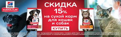<b>Ошейники</b> для кошек, шлейки для кошек купить в Новосибирске ...