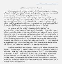 Personal statement for graduate school deadlines in litigation