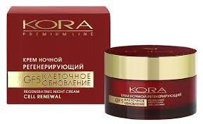 <b>Крем</b> Kora Premium Line <b>ночной регенерирующий</b> GF5 клеточное ...