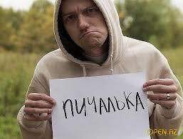 Центробанк РФ допустил ограничение валютных торгов при скачках курса рубля - Цензор.НЕТ 98