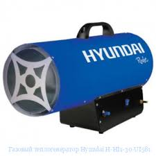Газовый теплогенератор <b>Hyundai H</b>-<b>HI1</b>-<b>30</b>-<b>UI581</b>