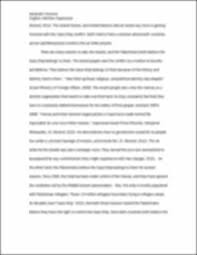 english essay the i and palestinian conflict over the gaza image of page 2