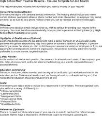 Substitute Teacher Resume Job Description  sample cover letter         Certified Elementary High School Teacher Resume Sample Free Download a part of under Teacher