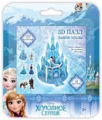 Книги издательства <b>IQ 3D Puzzle</b> | купить в интернет-магазине ...