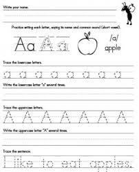 Early Childhood Writing Numbers Worksheets   MyTeachingStation com