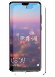 Купить <b>Защитное стекло Krutoff</b> для Huawei P20 Pro 0.26mm ...