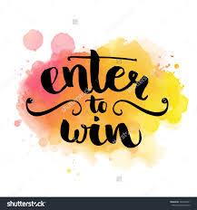 enter to win clip art clipartfest enter to win
