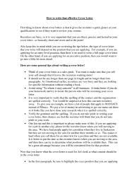 writing an effective cover letter short story essays examples how to write an effective cover letter bbq grill recipes inside how to write an effective cover letter bbq grill recipes inside writing an effective cover