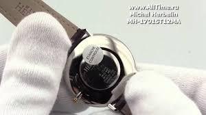 Мужские наручные швейцарские <b>часы Michel Herbelin</b> MH ...
