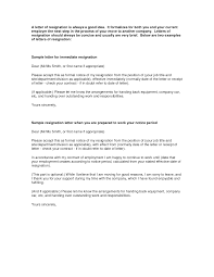 example of good resignation letter resume layout 2017 sample