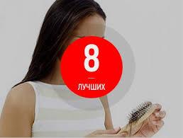 Рейтинг лучших <b>шампуней против выпадения волос</b> — ТОП 8