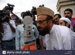 central reuit e hilal committee chairman mufti muneeb ur rehman central reuit e hilal committee chairman mufti muneeb ur rehman sighting holy month of ramadan ul mubarak moon in karachi on friday 20 2012