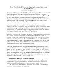 essay sample exploratory essay exploratory essay sample pics essay example exploratory essay sample exploratory essay