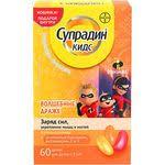 <b>Витамины для детей</b> — купить детские витамины для ...