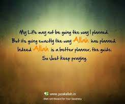 Quran Quotes On Life. QuotesGram via Relatably.com