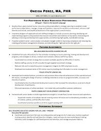 sample of hr assistant resume sample hr resume sample resume for hr assistant resume examples visualcv sample hr resume sample resume for hr assistant resume examples visualcv