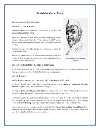 great leaders essay  wwwgxartorg short essay on great leaders of india essay topicsfirst prime minister of great personalities of india