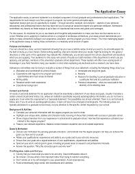 job application essay example job application essay sample job application essay job essay
