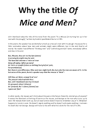 smart essay questions for of mice and men  of mice and men essay        collect of mice and men themes essay harvard college application essay