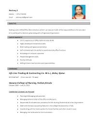 cover letter biodata template curriculum vitae cover letter biodata format in word biodata template for job biodata template