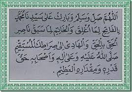 Cara Mengamalkan Shalawat Fatih