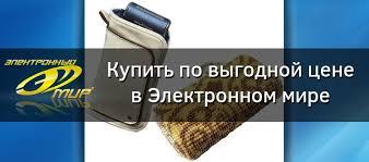 Чехлы для мобильных телефонов купить недорого в Украине ...
