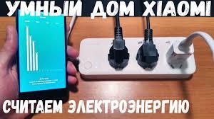 <b>smart power strip wifi</b>