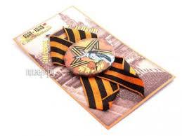 Купить <b>Медаль победы Эврика Родина</b> мать 98088 по низкой ...