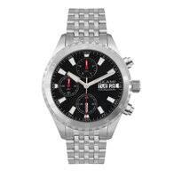 <b>Мужские часы</b> с хронографом и календарем на <b>стальном</b> браслете
