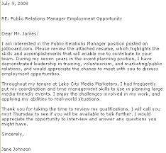 Sample Cover Letter For Resume sample email for sending resume Free Cover Letter Examples For Resume cover letter cover