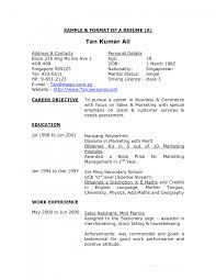 curriculum vitae format job sample resume high school student no format resume samples