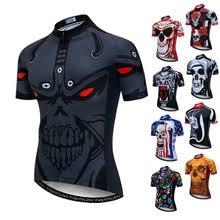 <b>mtb skull</b> – Buy <b>mtb skull</b> with free shipping on AliExpress version