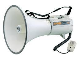 Громкоговорители мегафоны - Агрономоff