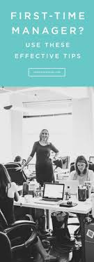 new manager how to effectively organize and lead a team lead by being a good manager is far different from being a good employee because you are