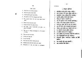 essays in sanskrit on my country and the world  essay for you  essays in sanskrit on my country and the world  image