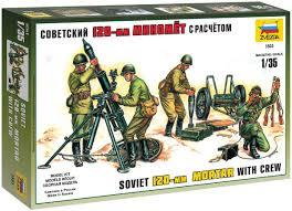 <b>Звезда Сборная модель Советский</b> 120-мм миномет с расчетом ...