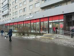 <b>Магнит</b>, супермаркет, просп. Культуры, 21, корп. 1, <b>Санкт</b> ...