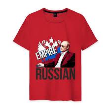 Купить <b>Мужские футболки</b> российские в Новосибирске