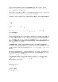 impressive cover letter  cfo cover letter examples  job    impressive cover letter