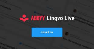 Переводы «Apart» (En-Ru) на ABBYY Lingvo Live